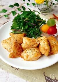 『蒸し焼きで柔らかい✤鶏肉のオイマヨソテー』