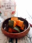 【適糖生活レシピ】お砂糖のみで♪〜ホクホクかぼちゃ〜