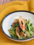 小松菜と竹輪の生姜炒め【作り置き】
