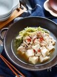 豚バラ白菜のもつ鍋風うま塩スープ煮【#煮るだけ #包丁不要】