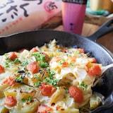 外でも家でもOKのキャンプおかず【明太チーズのグリル野菜】