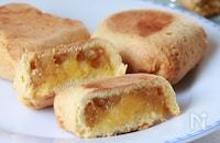 甘酸っぱくて人気!台湾スイーツ「パイナップルケーキ」を作ってみよう