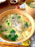 本当に美味しい【ぷりぷり牡蠣のかきたま汁】(牡蠣なし可)