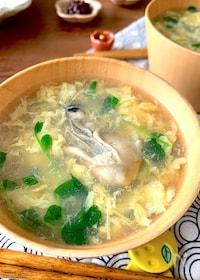 『本当に美味しい【ぷりぷり牡蠣のかきたま汁】(牡蠣なし可)』