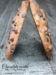 カフェ風・チョコレートクッキー