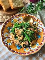 『朝食に♡』菜の花とふわふわたまごのマヨソテー