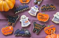 ハロウィンアイシングクッキーを作ろう