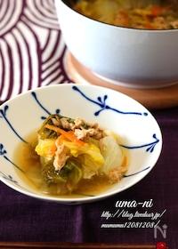 『白菜とツナの旨煮・ほんのり白味噌味。』
