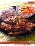 茄子と豚肉の韓国風生姜焼き