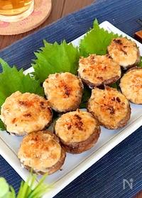『じゅわ〜っと広がる旨味♡丸ごと椎茸の味噌マヨトースター焼き』