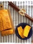 バター不使用 簡単キャロットケーキ