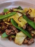 春キャベツとさやえんどうと牛肉のチャチャット炒め物