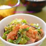 焼き鮭と焼きネギの「のっけもりご飯」