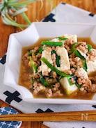 フライパンで10分♪『豆腐とひき肉の中華風とろみ煮』