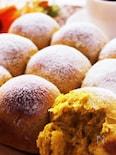 絹食感♡とろけるふんわり美味しい♪かぼちゃのみるくちぎりパン
