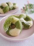 もっちり♪抹茶のお豆腐米粉焼きドーナツ(卵不使用)