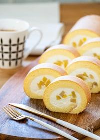 『ふわふわ♩ 栗の純生ロールケーキ』