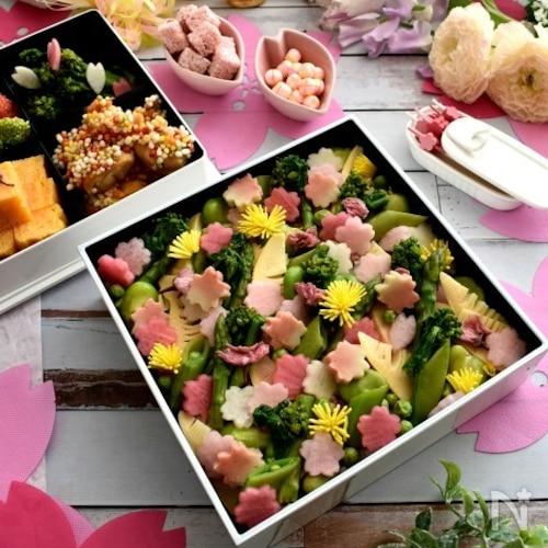 春がいっぱい詰まった春野菜のおこわ弁当