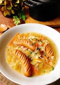 『[ストウブ調理]もち麦とソーセージのスープ』