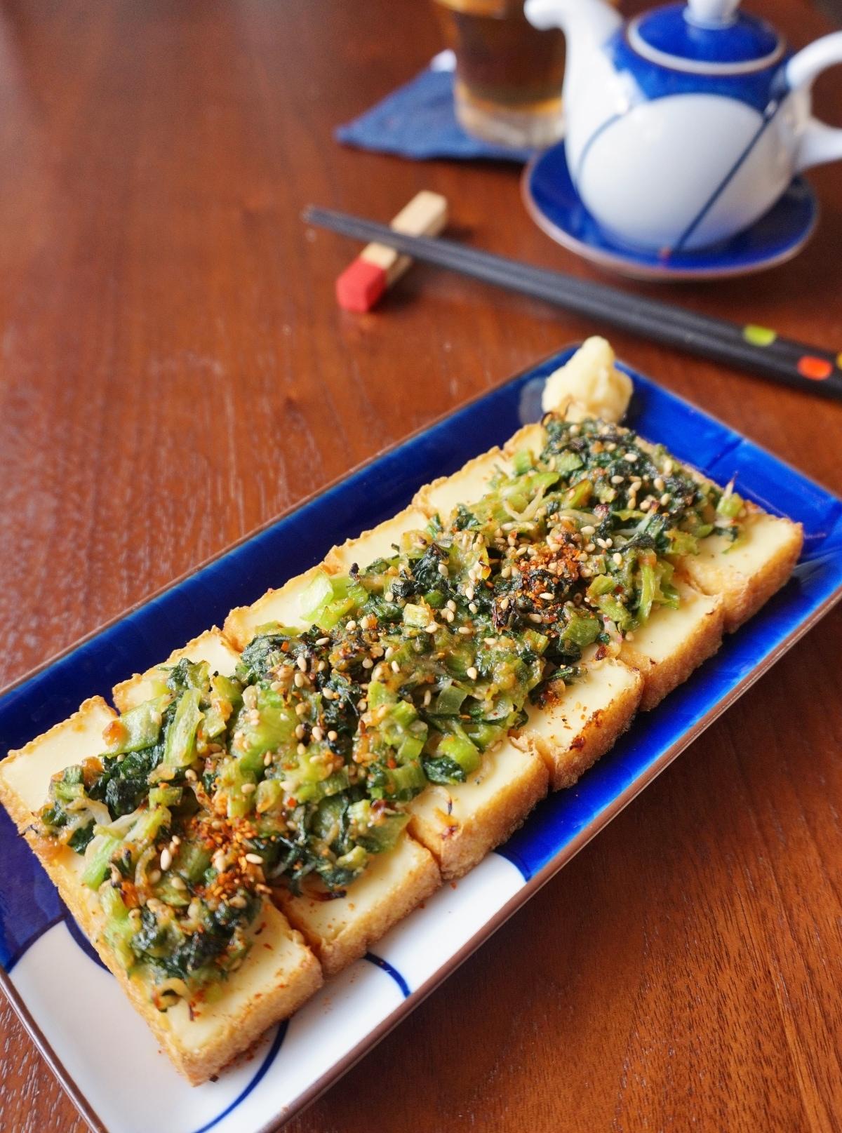 焼き厚揚げと小松菜の味噌和え