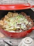 ネギたっぷり肉豆腐