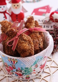 『ザクザク感がたまらない*手羽元とささみのクリスマスチキン♡』