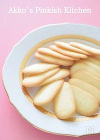 『ラングドシャ 『猫の舌』という名のフランスのクッキー』