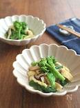 うどんスープで簡単和総菜♪菜の花としいたけの煮物