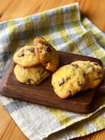 チョコレートチャンクマカダミアクッキー