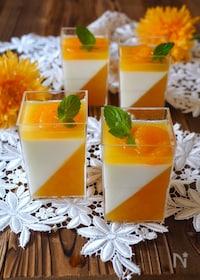 『斜めゼリー〜オレンジ&ミルク』