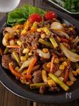【ごま油香る】牛肉と彩り野菜の韓国風うま辛炒め #ご飯が進む