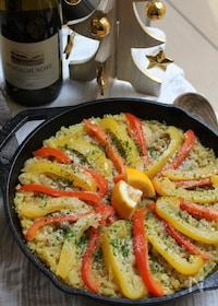 『チキンと野菜の簡単パエリア』