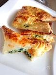 ほうれん草とカッテージチーズのパイ