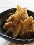 ぽりぽり牛蒡のすり胡麻辛味噌漬け
