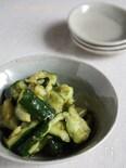 胡瓜のピリ辛味噌浅漬け