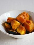 かぼちゃのさっぱりレンジ煮
