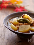 蕪と鶏ひき肉のトロトロ煮☆