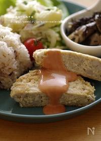 『蓮根と豆腐のヘルシーハンバーグ☆』