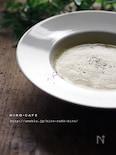 さつまいもと豆乳で作る冷製スープ☆