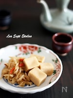 切り干し大根と高野豆腐の煮物