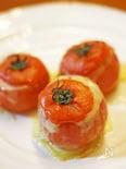 トマトのファルシ とろーりカチョカヴァッロ焼き