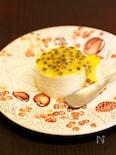 レアヨーグルトケーキ☆パッションソース