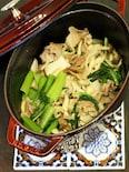 ストウブ鍋☆青梗菜と豚肉のきのこ蒸し