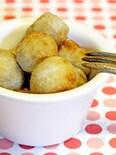 里芋の米粉から揚げ