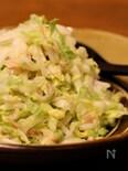 たっぷり白菜のツナサラダ