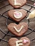 全粒粉胚芽デコクッキー