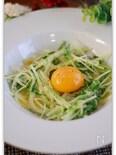 水菜のカルボナーラ風