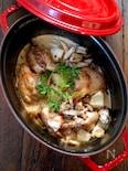 鶏肉ときのこのブルーチーズソース煮