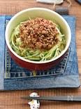 暑い日はこれ♪たっぷり絡めて食べたい!中華風・肉味噌冷麦