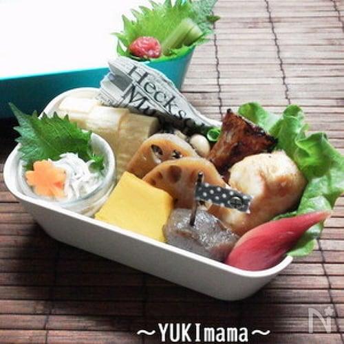 〜白身魚のグリル~めんつゆピーナッツバターソース